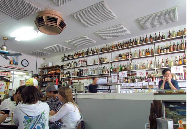 Bar do Luiz Nozoie